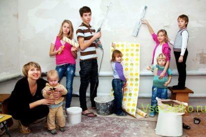 Семейный ремонт своими руками.