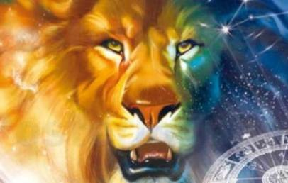 Характерни черти на зодия Лъв