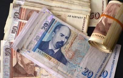 парични постъпления