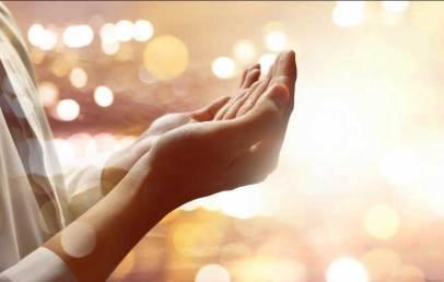 молитва привлича