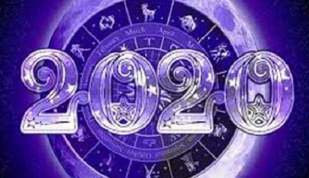 Всички зодии през 2020 година