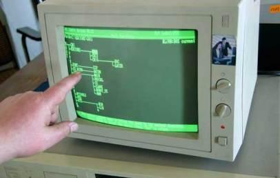 производството на компютри