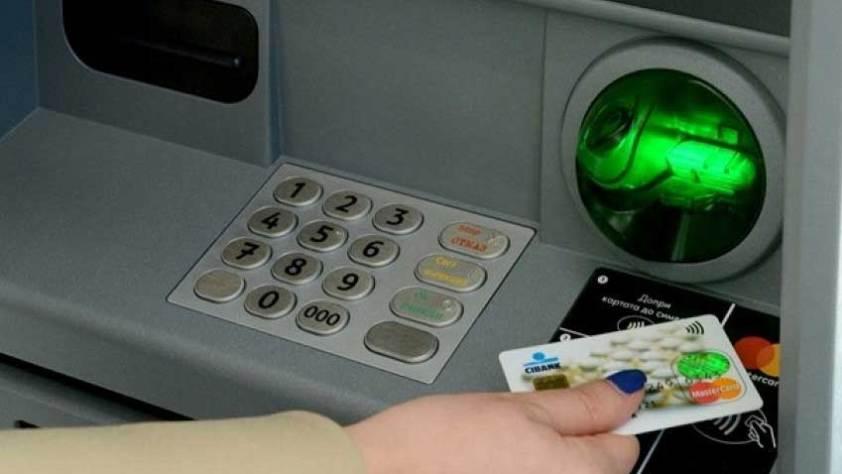 банкоматът
