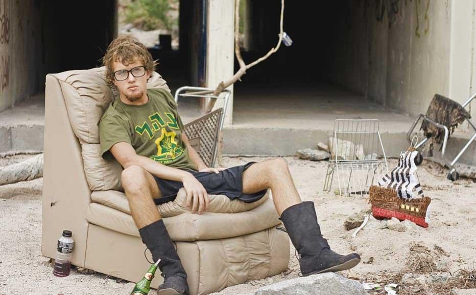 Приютих бездомник у дома