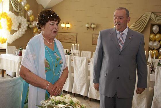 Сценка к золотой свадьбе