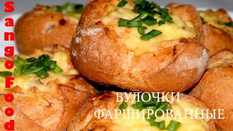 Булочки Фаршированные /Быстрый Завтрак, Обед, Перекус /Ну Очень Вкусно!