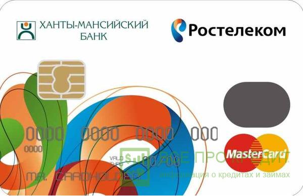 В каком банке лучше взять кредит наличными в спб без справок о доходах