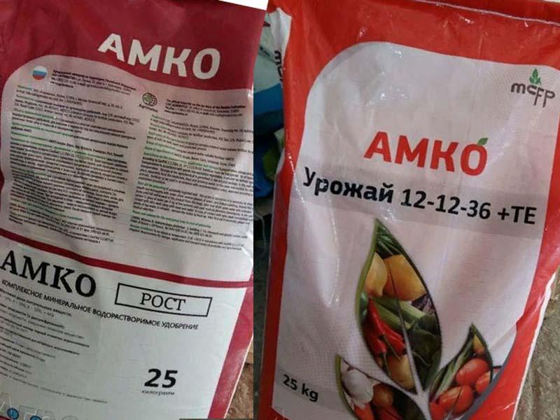Удобрение «AMKO»