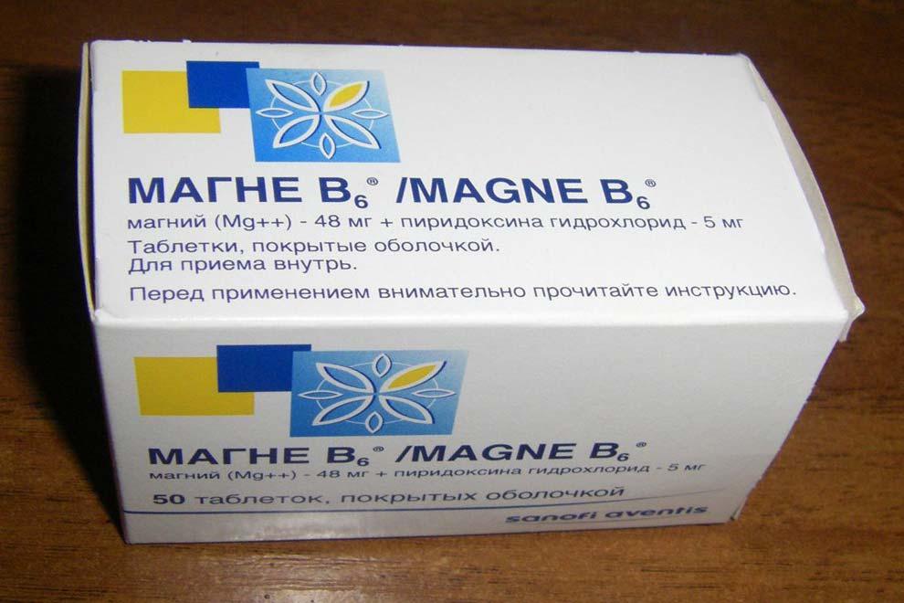 kokius magnio preparatus vartoti hipertenzijai gydyti)