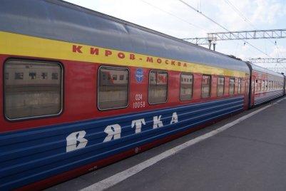 поезд Вятка