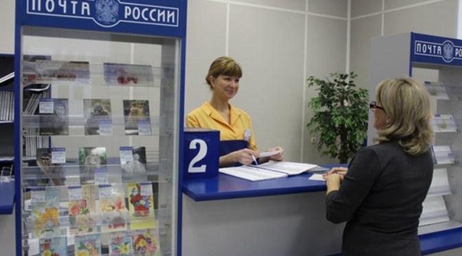 Лотерейными миллионерами стали 53 клиента «Почты России»