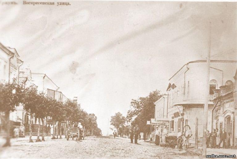 уржум в 19 веке