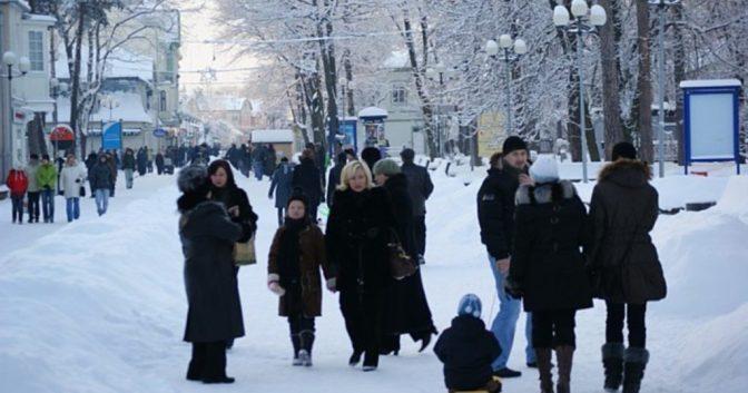 люди зимой