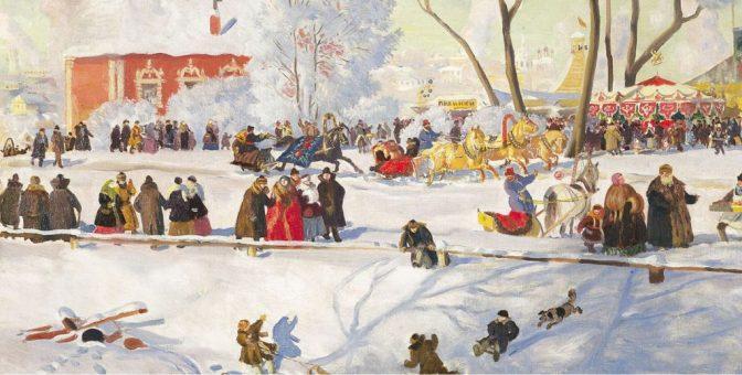 ярмарка зимой ярмарки