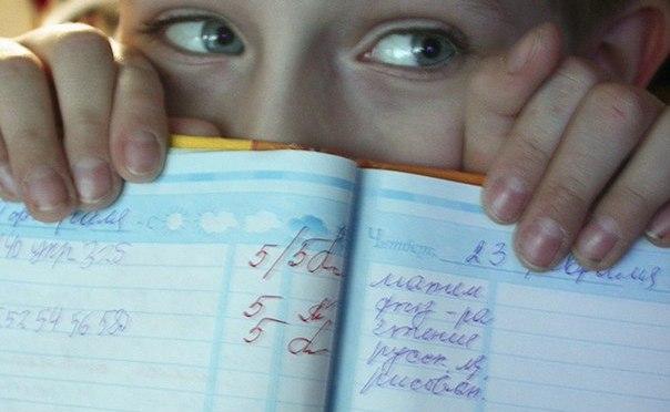оценки в дневнике школьника