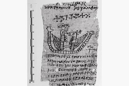 Удалось расшифровать загадочные египетские письмена на папирусе