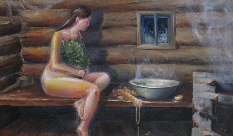 Что можно было делать мужчинам, но нельзя женщинам в бане на Руси