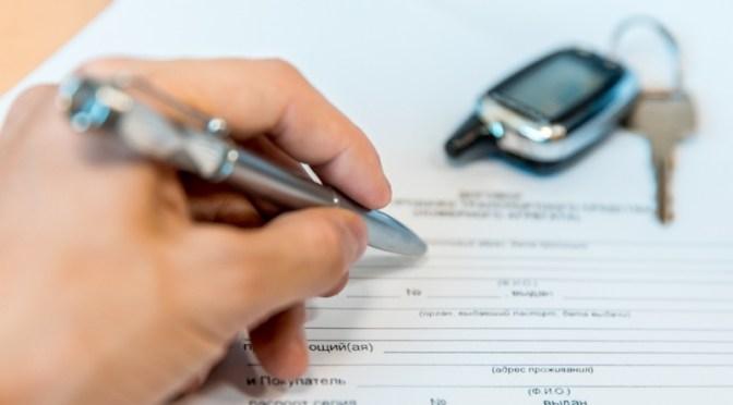 Вступили в силу новые правила регистрации авто и прицепов к ним
