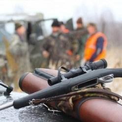 Охотникам: О требованиях к проведению коллективных охот