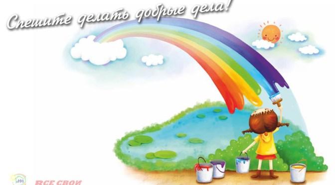 В Нолинске проходит благотворительная акция «Дитя – детям»