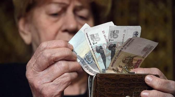 ПФР назвал регионы с самыми высокими пенсиями