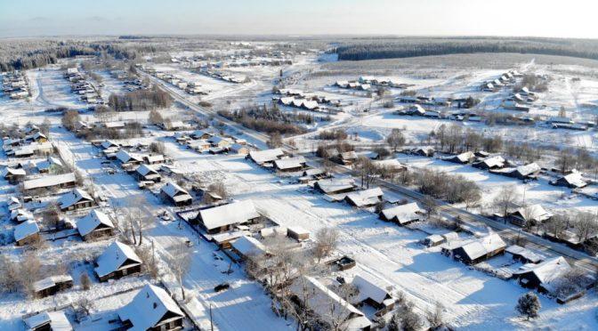 В Кировской области расформируют 2 городских поселения Богородское