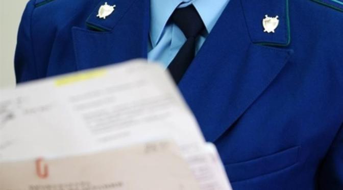В Неме прокурор обратился в суд с требованием восстановить нарушенные права 12 медработников