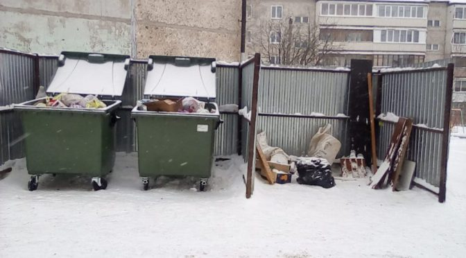 Единый тариф на мусор оказался неудобен многим