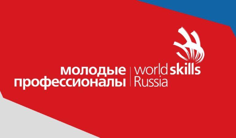 В Кировской области пройдет IV Открытый региональный чемпионат Молодые профессионалы