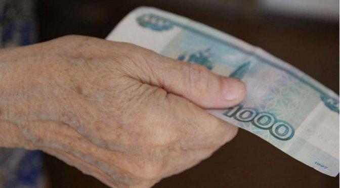 В ПФР разъяснили, от чего зависит размер прибавки к пенсии
