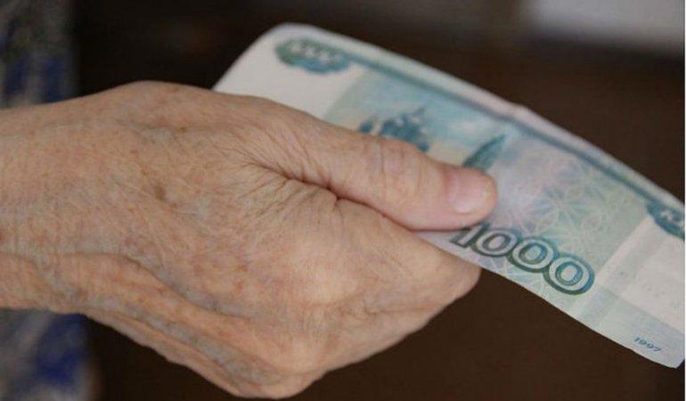 прибавки к пенсии