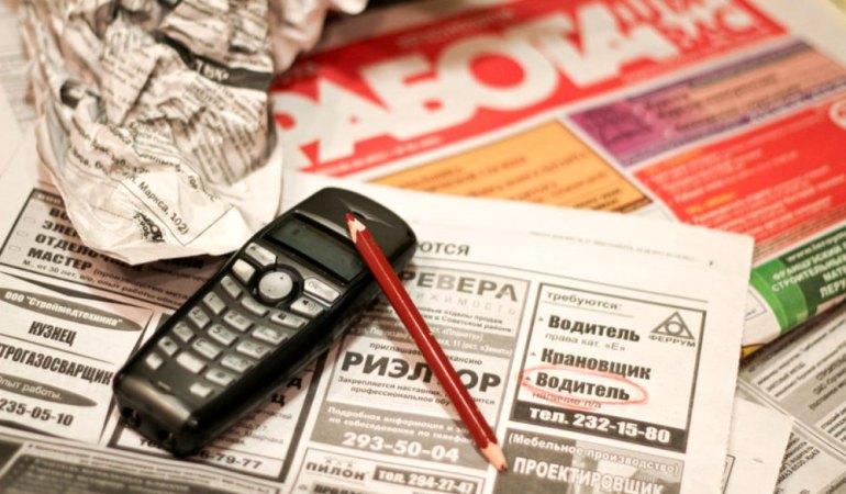 Граждане России назвали самые престижные отрасли для работы