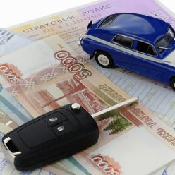 Страховщики заявили о снижении тарифа ОСАГО
