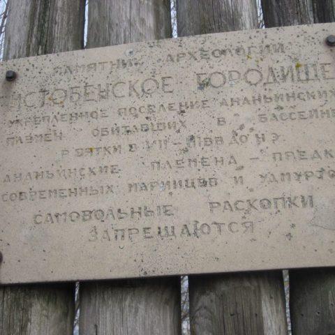 О таинственном месте Ведьмин овраг в Кировской области