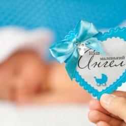 Стали известны самые популярные имена новорождённых в России