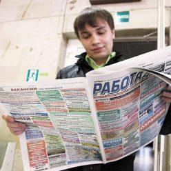 Настроения на рынке труда Кировской области
