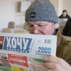 Как найти работу соискателям старшего поколения