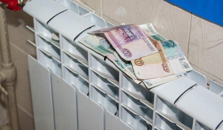 Советы, как сэкономить на оплате услуг отопления