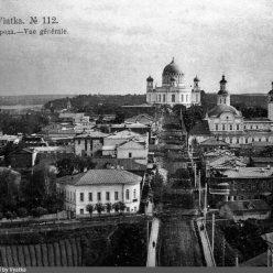 Город Вятка в описании 1909 года