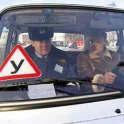 Изменятся правила экзамена на водительские права