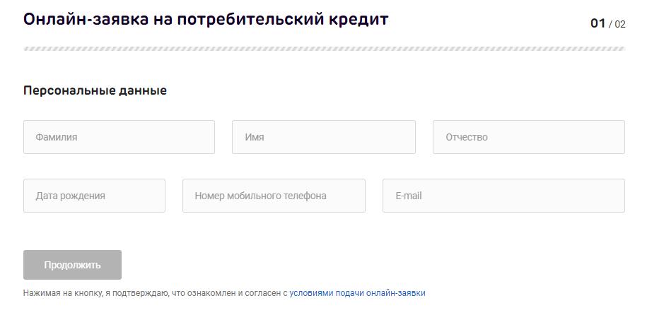 вб плей мортал комбат официальный сайт