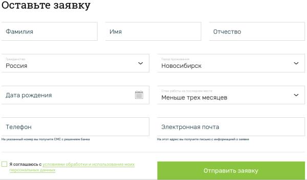 Банк русский стандарт онлайн личный кабинет войти в личный кабинет
