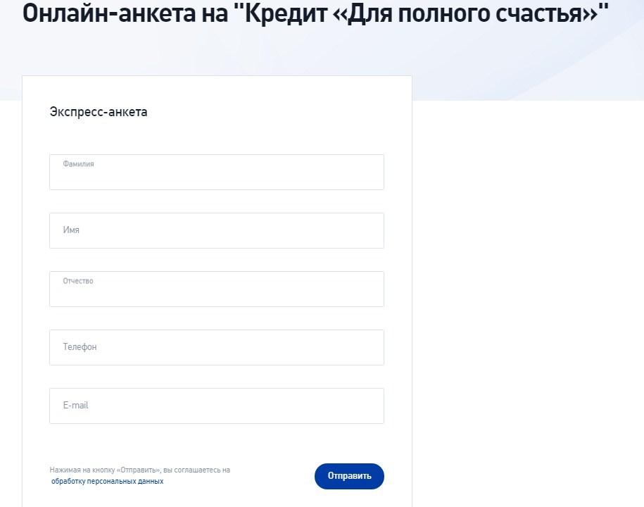 банкоматы хоум кредит белгород