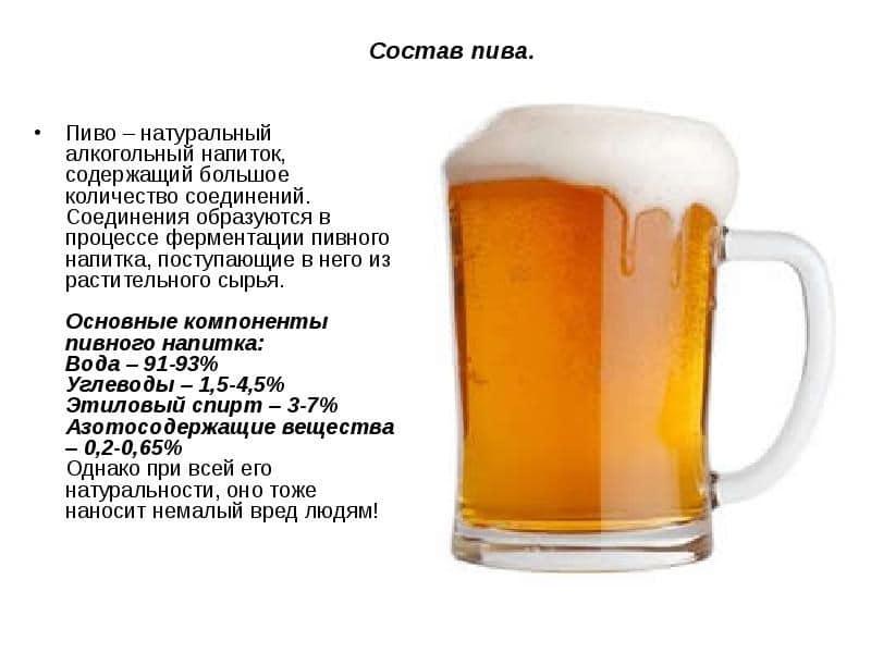 este posibil să beți bere în varicoză
