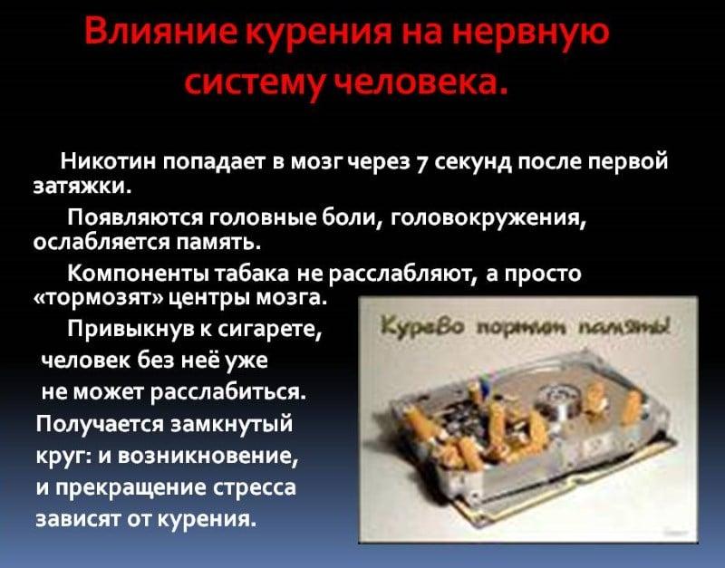 Tonåring rökning röret
