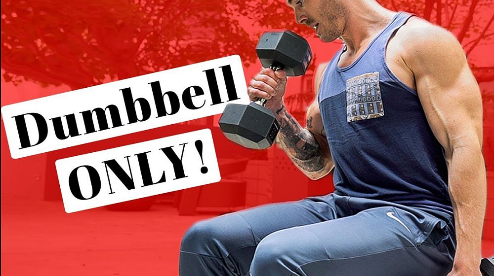 Feature | Arm Workout with Dumbbells for Bigger Arms | Vshred | dumbbell arm workout routine