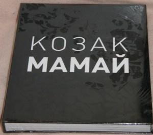 kozak mamay 1