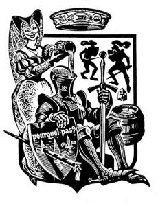 Ілюстрація Георгія Малакова