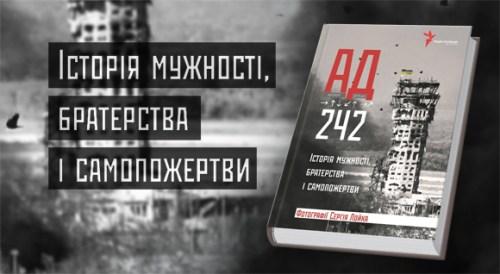 Фото: bookclub.ua