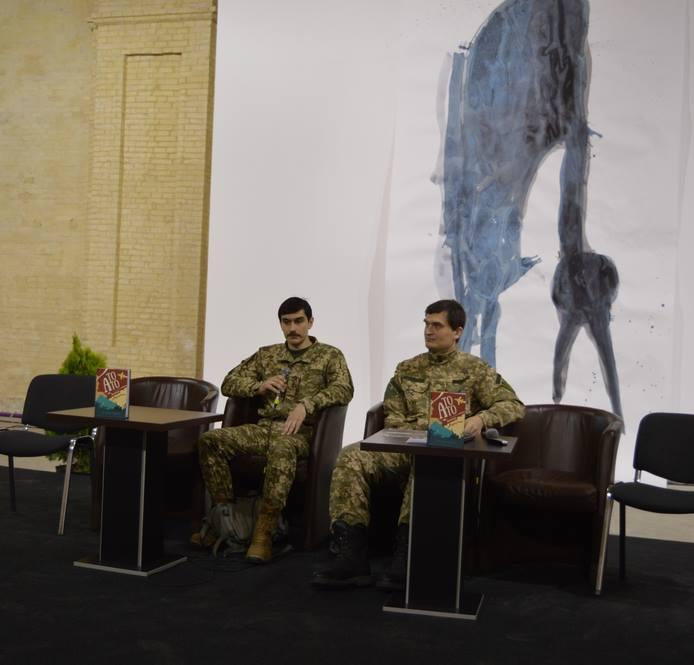 """Презентація """"То АТО"""" на Книжковому Арсеналі. Фото з особистої сторінки Дмитра Якорнова у Facebook."""